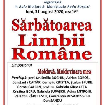 """Sărbătoarea Limbii Române la Biblioteca Municipală """"Radu Rosetti""""  din Onești"""
