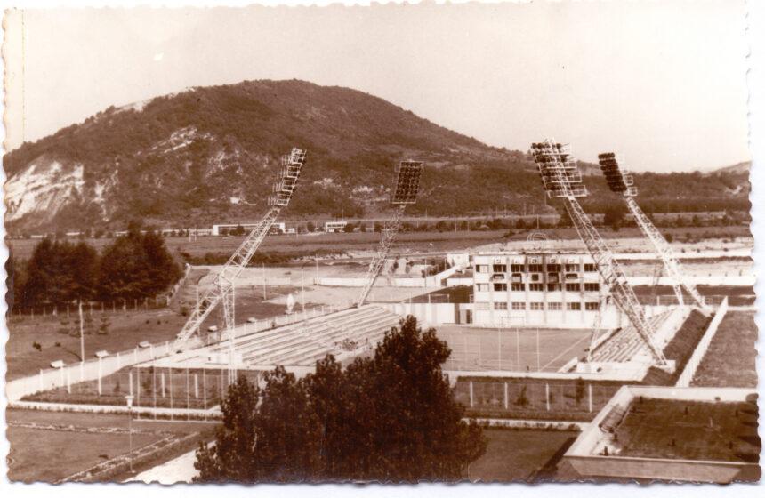Retro… la Parcul Sportiv Carom  din  Onești