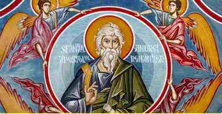 Din Acatistul Sfântului Apostol Andrei, cel Întâi Chemat, Ocrotitorul României