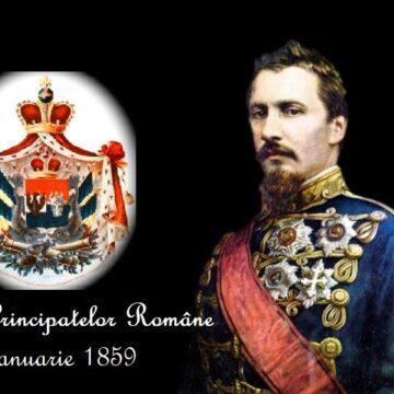 SĂ  SIMȚI  ROMÂNEȘTE!